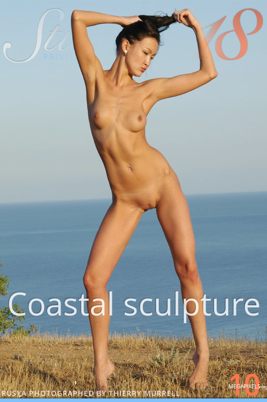 On the cover of Coastal sculpture Stunning 18 is astonishing Rusya