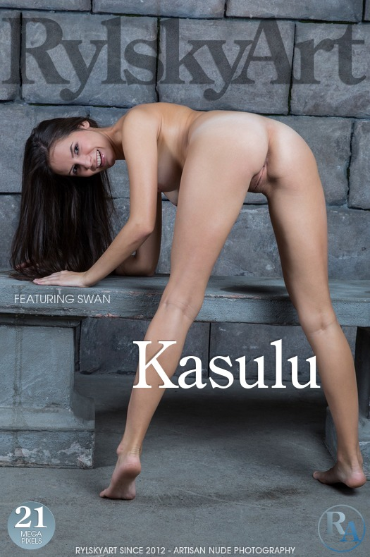 On the magazine cover of Kasulu Rylsky Art is awesome Swan