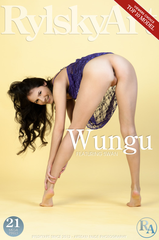 On the cover of Wungu Rylsky Art is exalted Swan